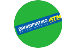 All WIB Bankomatiko (ATM) offer real-time prepaid phone recharge (UTS).